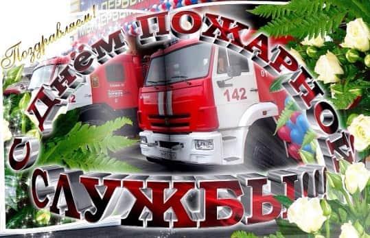 рисунок пожарной безопасности