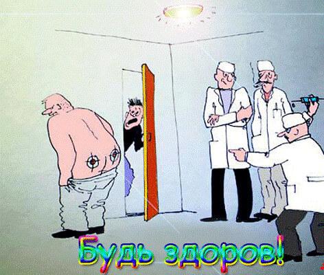 картинки ко дню медицинского работника с пожеланиями