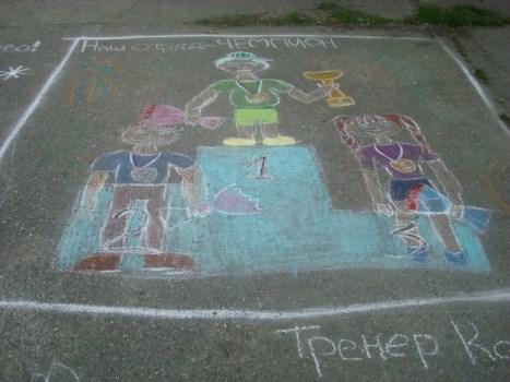 рисунок на 1 июня в детский сад