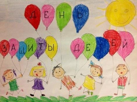 рисунок ко дню защиты детей раскраска