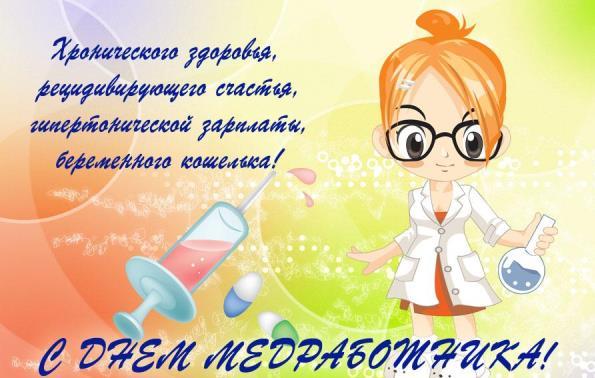 сценарий конкурса ко дню медицинской сестры