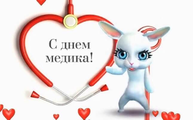 медицинский сестра