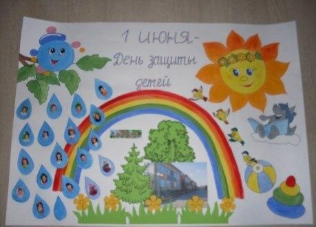 рисунки детей к 1 июня название праздника