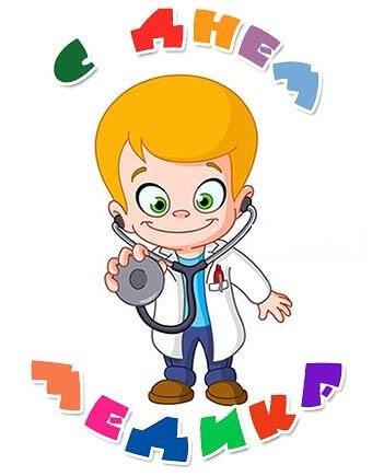 поздравление с днем медицинского работника в прозе подруге