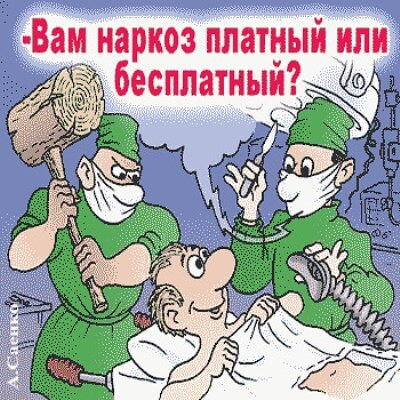 поздравления с днем медицинского работника прикольные коллегам
