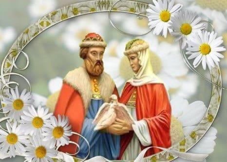 день любви семьи и верности картинки поздравления