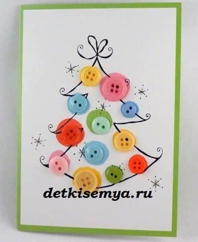 открытка из пуговиц на новый год