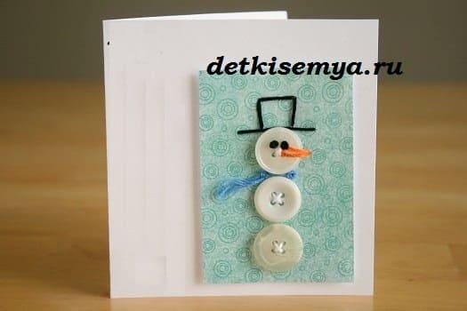 открытка на новый год из подручных средств