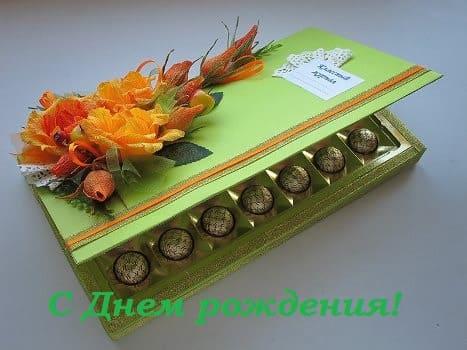 поздравление с днём рождения учителю начальных классов