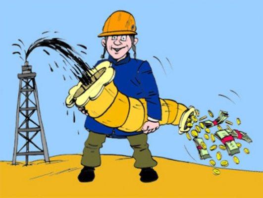 Смешные картинки на день нефтяника, рождением сына