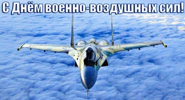 военно воздушные силы россии