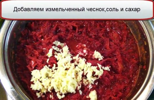 суп с томатной пастой