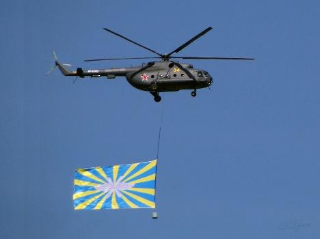 ввс вертолеты