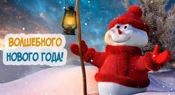 идеи для нового года картинки
