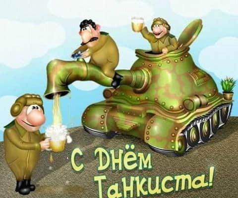 день танкиста тагил
