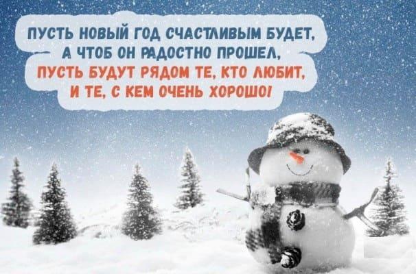 стихи про новый год и деда мороза