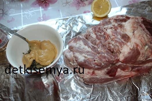 мясо с горчицей
