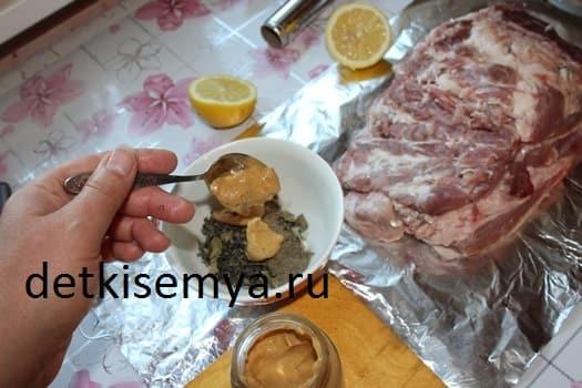 горчичный маринад для буженины