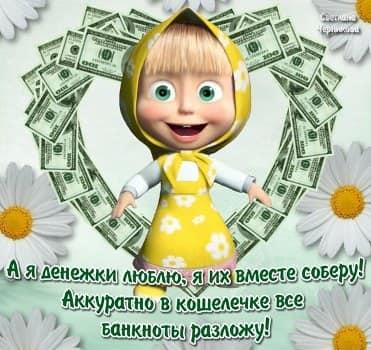 профессиональный праздник день финансиста