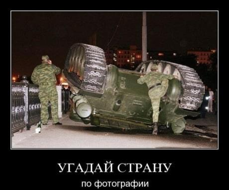с днем рождения танкиста прикольные