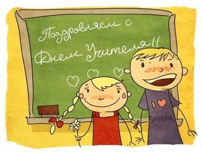 смешные истории про учителей