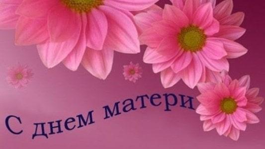 день иконы казанской божьей матери картинки поздравления