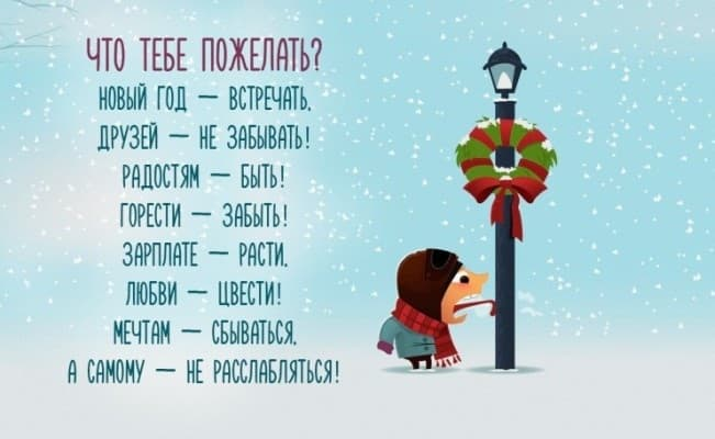 стихи на новый год про елку для детей 5 лет