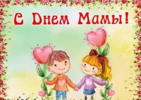 стихи про маму до слез от дочери на день матери