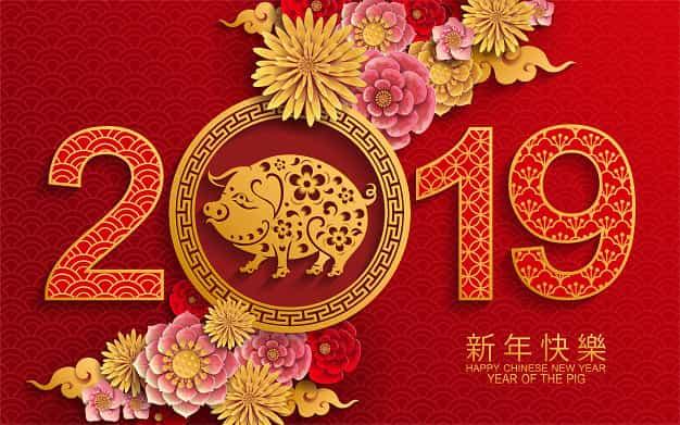 китайский новый год 2019 когда начинается и заканчивается в китае