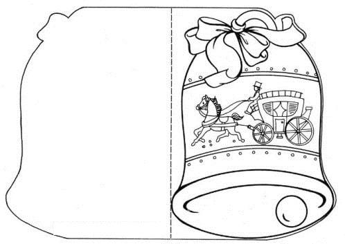 Картинки про, открытки на новый год шаблоны для распечатки с разворотом