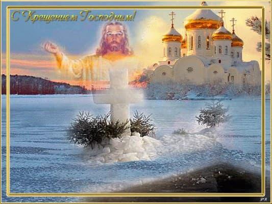 крещение господне рисунок