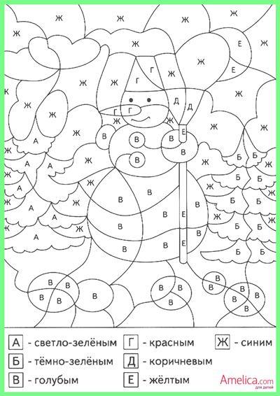 Раскраски на Новый год 2020 (шаблоны для распечатки)   Всё ...