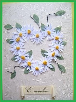 приложения набора открытки на день семьи и верности своими руками такой букет