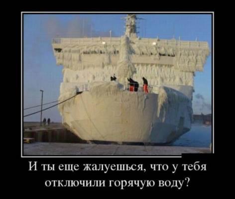 бесплатные и смешные картинки про моряков