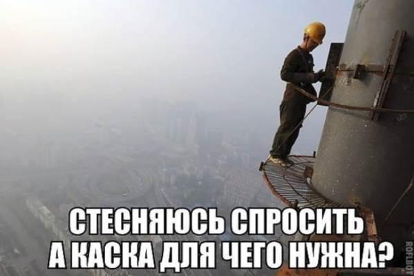 Поздравления с Днем строителя мужу (мужчине) в прозе