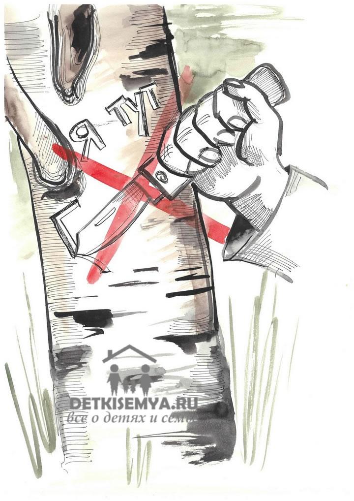 """""""Экологические природоохранные знаки"""". Уникальные Плакаты (оригинал)."""