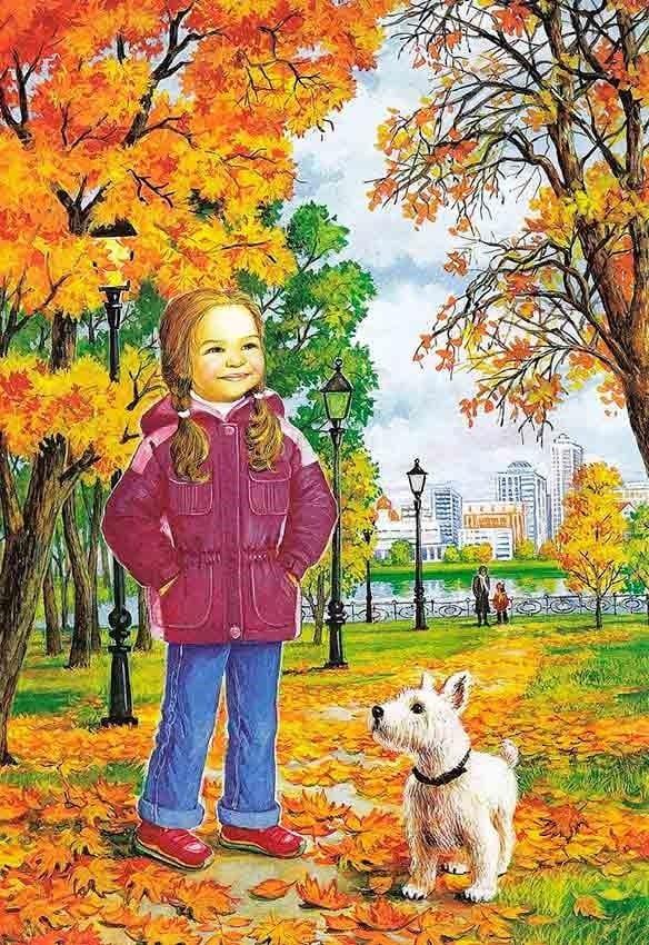 Детские загадки про осень       (в рифму, новые 2020)